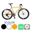 クロスバイク 700C 700×28C シマノ 7段変速機搭載 ブラック/ホワイト/オレンジ 自転車 アイトン ARCHNESS CRB7007-2
