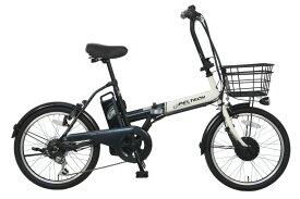 電動アシスト自転車 20インチ 折りたたみ自転車 電動自転車 シマノ外装6段変速 PELTECH ペルテック TDN-208L
