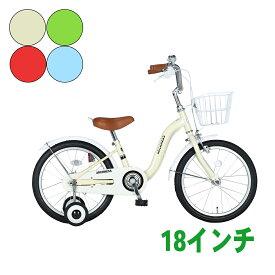 本州 送料無料 18インチ 補助輪 カゴ 子ども キッズ ジュニア 自転車 幼児車 アイボリー グリーン レッド ライトブルー アイトン ARCHNESS 18S-2