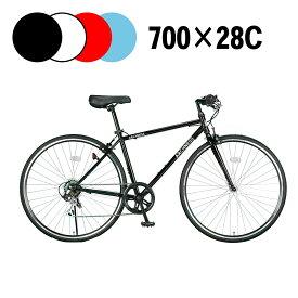 クロスバイク 700C 700×28C 27インチ シマノ 7段変速機搭載 鍵 ワイヤー錠 おしゃれ 自転車 アイトン 本州 送料無料 ARCHNESS CRB7007-3