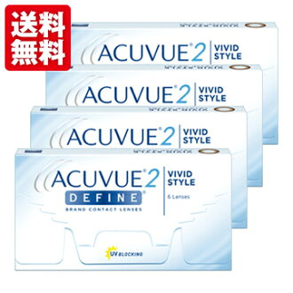 Johnson & Johnson 2WEEK ACUVUE DEFINE Vivid Style 4boxes (6pieces per box) 2week replacement cosmetic circle colored contact lens