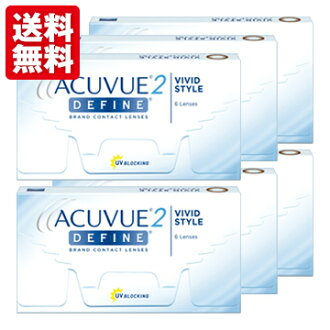 Johnson & Johnson 2WEEK ACUVUE DEFINE Vivid Style 6boxes (6pieces per box) 2week replacement cosmetic circle colored contact lens