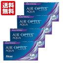 Airoptix aqbf 4b