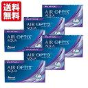 Airoptix aqbf 6c