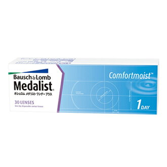 Bausch Lomb MEDALIST 1DAY PLUS 1box (30pieces per box) daily disposable contact lens