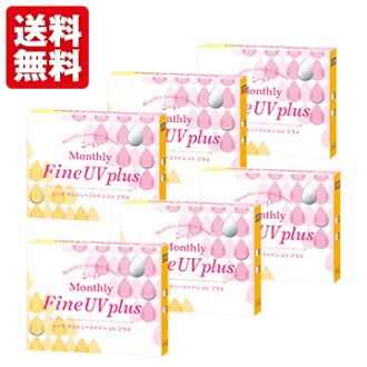 Seed MONTHLY FINE UV 6boxes (3pieces per box) monthly replacement contact lens