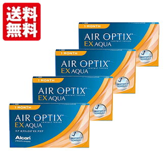 Alcon AIR OPTIX EX AQUA 4boxes (3pieces per box) monthly replacement contact lens