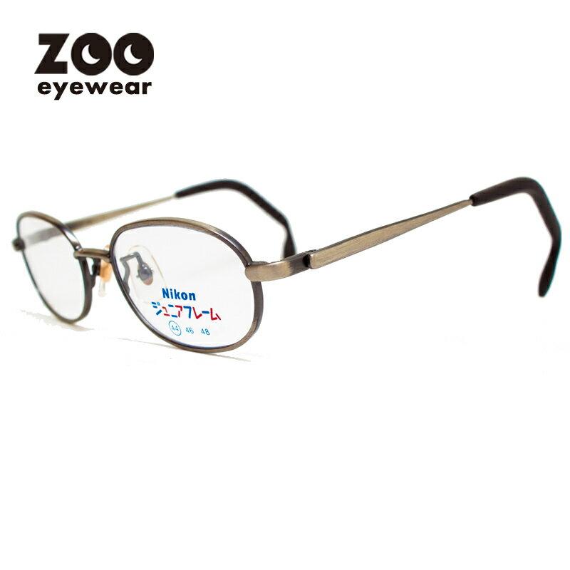 [M]【キッズ用メガネ】 度付きメガネセット 乱視 度なし 対応 メタルフレームオーバル型【Nikon ニコンFJ8034 サイズ:44□15-120 カラー:ブロンズ】【オマケ付(1発送につき1つ)】
