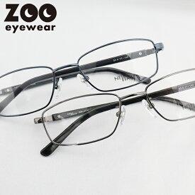 [MZ]度付きメガネセット 乱視 度なし 対応 メタルフレームスクエア型 【NEW WAVE - ニューウェーブ NW4030 サイズ:53□17-140】【オマケ付(1発送につき1つ)】