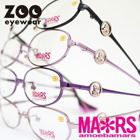 [M]度付きメガネセット 乱視 度なし 対応 ブランドメタルフレームオーバル型 【MA*RS - マーズ MA1008 サイズ:50/52□16-132】【送料無料】【オマケ付(1発送につき1つ)】