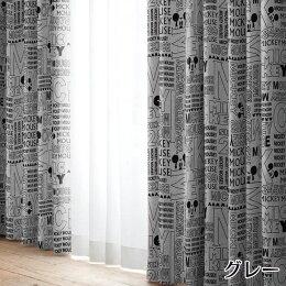 Disneyディズニー厚地カーテン「エイジdeミッキー」【UNI】(既製品)サイズ:幅100×丈178cm2枚組カラー:6色展開【注文後の変更・キャンセル・返品不可】ミッキーマウスドレープカーテン厚地カーテン英字