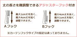 防炎・1級遮光ドレープカーテン「サンカット」【UNI】(既製品)15サイズより選択可カラー:12色展開【注文後の変更・キャンセル・返品不可】幅100cm幅150cm防炎カーテン形状記憶防炎1級遮光