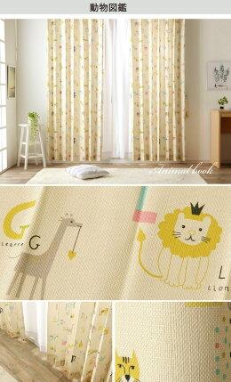 ドレープカーテン子供部屋カーテン形状記憶キッズカーテン「Birdieものしりカーテン」(既製品)10柄×10サイズ幅100cm幅150cm洗えるバーディ知育送料無料