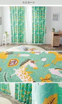バーディ子ども部屋カーテン洗える・形状記憶・アレルGプラスドレープカーテン「Birdieおはなしカーテン」【UNI】(既製品)選べる6柄・10サイズ展開【注文後のキャンセル・変更・返品不可】ドレープ幅100cm幅150cm