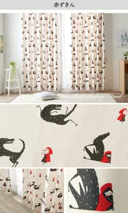 カーテン単品子ども部屋カーテン形状記憶アレルGプラスキッズカーテンバーディ「Birdieおはなしカーテン」【UNI】(既製品)6柄・10サイズ幅100cm幅150cm