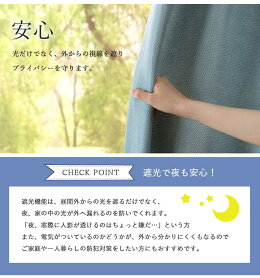 カーテン4枚セット遮光遮熱保温UVカットミラー加工「プライバシーツイル」(既製品)幅100×丈8サイズ4枚組ドレープカーテンレースカーテン昼も夜も外から見えにくい無地遮光カーテン