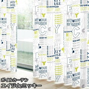 Disneyディズニーボイルカーテン「ボイルエイジdeミッキー」【UNI】(既製品)サイズ:幅100×丈133cm2枚組カラー:レッド、グリーン【注文後の変更・キャンセル・返品不可】ミッキーマウスレースカーテン英字