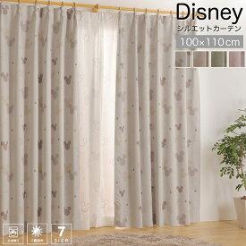 ★1/30 P5倍★カーテン ドレープカーテン ディズニー 2級遮光 「 Disney シルエット 」(既製品)幅100×丈110cm 2枚組 遮光カーテン ミッキー ミッキーマウス ミツマルミッキー 100×110cm 送料無料