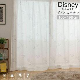 ★1/30 P5倍★レースカーテン ディズニー UVカット ミラーレースカーテン 「 Disney シルエットボイル 」(既製品)幅100×丈198cm 2枚組 遮熱 保温 外から見えにくい ミッキーマウス ミツマルミッキー 100×198cm