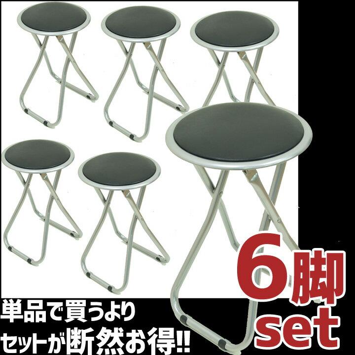 パイプイス 送料無料パイプ 椅子パイプ折りたたみ椅子 6脚セット『 XJH-0233 』【IT】サイズ:約32×32×45cmコード:(#9810161×6)パイプ椅子 会議椅子 椅子 イス 折り畳み 折りたたみ