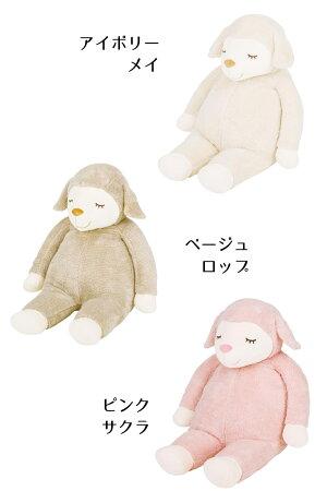 ひつじのメイプル「抱きまくらBIG」【IT】抱き枕ヒツジぬいぐるみギフトかわいいプレゼントキャラクターボディーピローりぶはあと