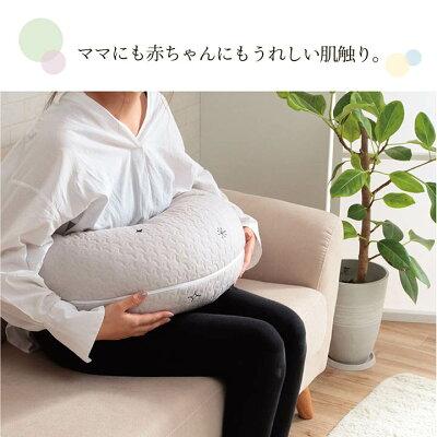 ギフトプレゼント授乳クッション抱き枕イブル授乳クッション授乳クッション抱き枕イブル授乳クッション授乳クッション抱き枕イブル授乳クッション韓国インテリアプレゼント出産祝いかわいい