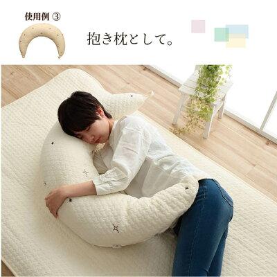 イブル授乳クッション抱き枕イブル授乳クッション授乳クッション抱き枕イブル授乳クッション