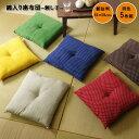 座布団 5枚組日本製 綿入り 和柄『刺し子(5枚組)』サイズ:約55×59cm (銘仙判) 同色5枚組クッション 和室 フローリ…