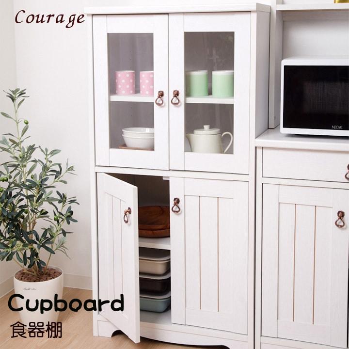 木製 食器棚「 クラージュ 」【IT-tm】(#9837108)(約)幅59×奥行41×高さ118cm木製 食器棚 ホワイト 白 フレンチカントリー調 お客様組み立て シャビーシック おしゃれ かわいい 一人暮らし 新生活