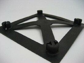 ユニット畳 「あぐら」用ジョイント (滑りにくいエラストマー樹脂を使用)※1個あたりの価格です。(#8324609)置き畳 ジョイント