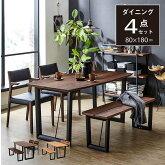 ダイニングテーブル無垢オークダイニングテーブル一枚板ダイニングテーブルダイニングテーブル無垢オークダイニングテーブル一枚板ダイニングテーブル