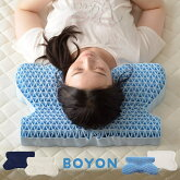 枕肩こり首こり洗える「BOYON」4点セット【IT-tm】無重力ゲル高分子素材ジェルピローカバー5WAY通気性いびき防止洗濯ネット付きボヨン健康枕快眠睡眠体圧分散クッションTPEネイビーホワイト