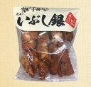 いぶし銀 せんべい 究極の手揚げ餅 ドラ付醤油 170g 鹿島米菓
