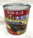 【送料無料】【箱売り】缶詰 おかず 化学調味料・着色料不使用 馬肉 にく大和煮 270g×24缶セット