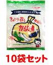 【まとめ買い】1袋あたり210円 からし漬けの素 ニチノウ食品 135g×10袋セット 野菜600g用