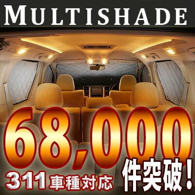 セレナC26 [H26.01〜]マルチシェード・ブラッキー/グレー リア5枚セット