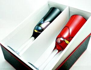 会津塗 漆芸ガラス 漆芸グラスエストレモフルート ペア 黒内朱・朱《ワイン シャンパン用のグラスとして海外向けギフト 記念品にもマイグラスにも最適好評ラッピング可 箱入りです。》