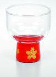 会津塗 漆芸ガラス 漆芸グラスぐい呑み 桜 洗朱《酒器として 小鉢として 海外向けギフト 記念品にもマイグラスにも最適好評ラッピング可 箱入りです。》