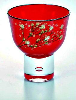 会津塗 漆芸ガラス 漆芸グラス ぐい呑み かすみ草 朱 《酒器として 小鉢として 海外向けギフト 記念品にもマイグラスにも最適好評 ラッピング可 箱入りです。》