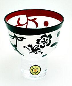会津塗 漆芸ガラス 漆芸グラスぐい呑み 漆彫刻 黒内朱《日本酒 ワイン用のグラスとして海外向けギフト 記念品にもマイグラスにも最適好評ラッピング可 箱入りです。》