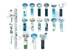 会津 喜多方 木之本漆器 手書き風鈴蒔絵仕上げ ぎやまん風鈴 各種《一点もの/ギフト用/クールビズ》