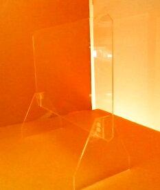 飛沫感染防止クリアパーテーションボード(サイズB)台座(高) W910×H605