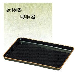 盆 黒渕金 11.0 切手盆 ユリア樹脂製 カシュー塗装 米寿祝 正月 ギフト【19-82-22】