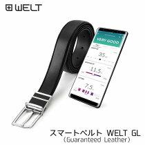 【送料無料】スマートベルトWELTGL(GuaranteedLeather)