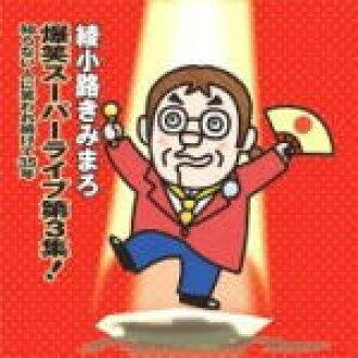 ■ ayanokoji 你棉花糖盒 08 / 1 / 20 发布