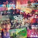 【オリコン加盟店】初回盤★初のベストアルバム■BiSH 2CD【FOR LiVE -BiSH BEST-】20/7/8発売【楽ギフ_包装選択】