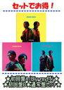 【オリコン加盟店】●初回盤A[CD+Blu-ray]+初回盤B+通常盤[初回]セット■KinKi Kids CD+Blu-ray【KANZAI BOYA】発売日未定【ギフト不…