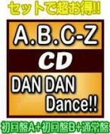 【オリコン加盟店】※先着特典終了しました★初回盤A+初回盤B+通常盤[初回仕様][取]セット■A.B.C-Z CD+DVD【DAN DAN Dance!!】19/9/25発売【ギフト不可】