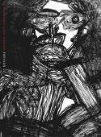 【オリコン加盟店】クリアファイル[外付]初回盤[取]★DVD付■清春 CD+DVD【JAPANESE MENU/DISTORTION 10】20/3/25発売【楽ギフ_包装選択】