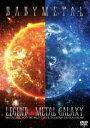 【オリコン加盟店】★通常盤[DVD]★10%OFF■BABYMETAL 2DVD【LEGEND - METAL GALAXY (METAL GALAXY WORLD TOUR IN J…